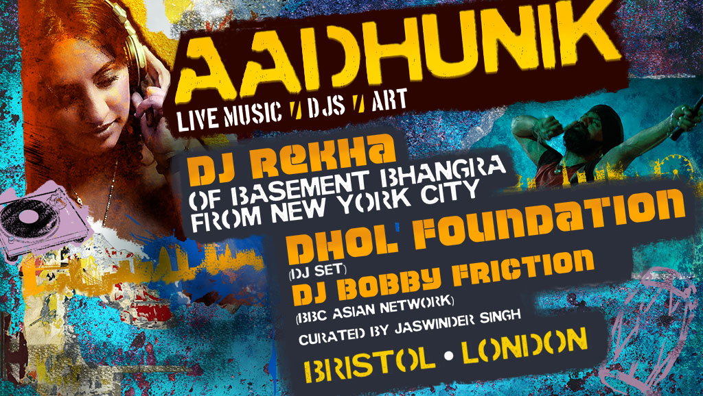 AADHUNIK: New Contemporary Asian Music Night
